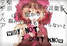 東京テディベア 歌詞の画像(プリ画像)
