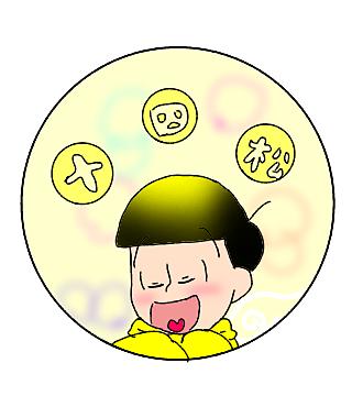 フリーアイコンじゅしくんの画像(プリ画像)