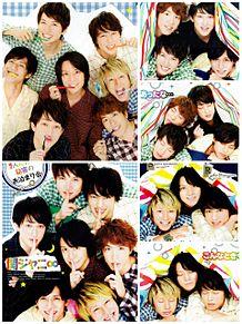 2012年エイトの画像(錦戸亮大倉忠義に関連した画像)