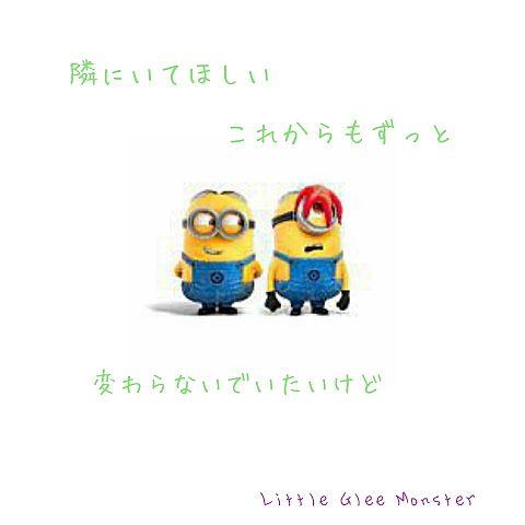 Little Glee Monster~小さな恋が終わったの画像(プリ画像)