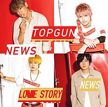 newsの画像(TOPGUNに関連した画像)