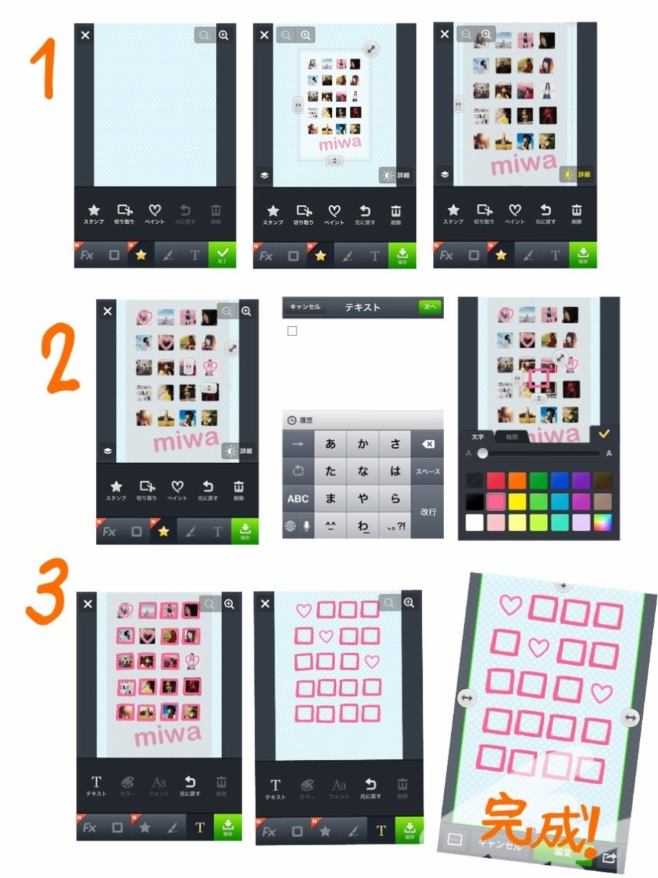 Iphone用壁紙作り方 26754034 完全無料画像検索のプリ画像 Bygmo
