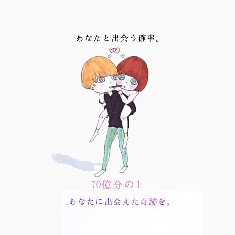 ningenちゃんの画像(プリ画像)