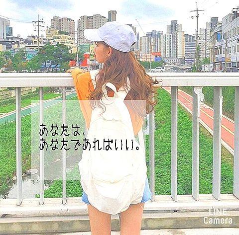 ぽえむ♡の画像(プリ画像)