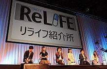 ReLIFE!!inAJ2016!!の画像(茅野愛衣に関連した画像)