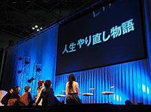 ReLIFEinAJ2016♪( ´θ`)ノの画像(茅野愛衣に関連した画像)