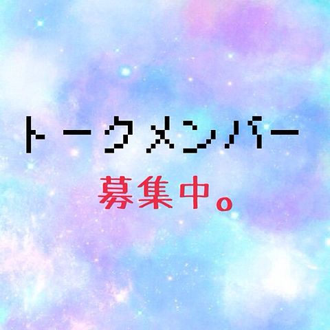 説明文へ!の画像(プリ画像)