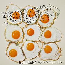 GReeeeNの画像(ラブレターに関連した画像)