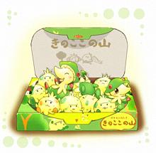 ポケモン飯いっぱい♡の画像(かわいい イラスト 食べ物 ポケモンに関連した画像)