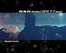 Because I Love You 北山宏光の画像(Because_I_Love_Youに関連した画像)