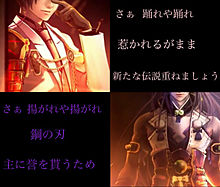 一対の火花、秘め事に触れの画像(千子村正・亀甲貞宗に関連した画像)
