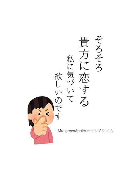 Mrs.green Apple/保存はいいねの画像(プリ画像)