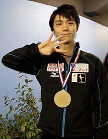 4連覇カワユイ♡の画像(4連覇に関連した画像)