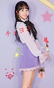 TWICEチェヨンの画像(Twiceチェヨンに関連した画像)