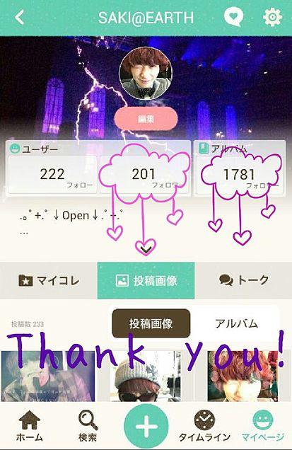 ありがとうございます!の画像(プリ画像)