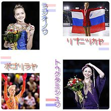 強豪ロシアの画像(プリ画像)