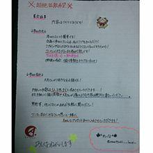 12/18月ワン企画!の画像(un:c くん!に関連した画像)