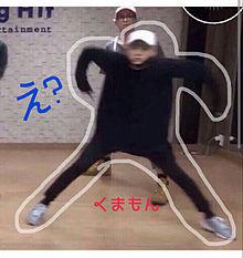 ユ ン ギ ?の画像(プリ画像)