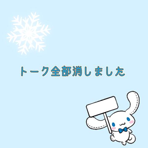 詳細へ!の画像(プリ画像)
