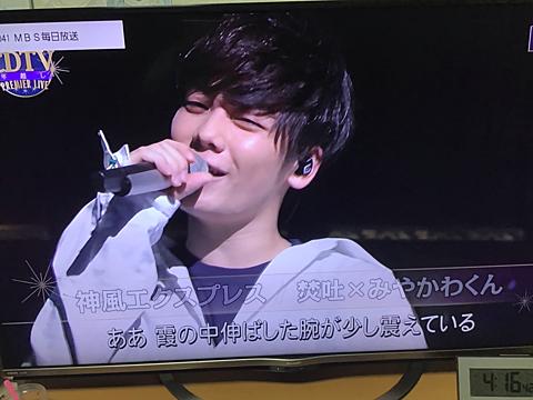 みやかわくん 2019 CDTVの画像(プリ画像)