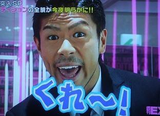 EXILE MATSUの画像(プリ画像)