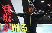 三代目J Soul Brothers 登坂広臣 プリ画像
