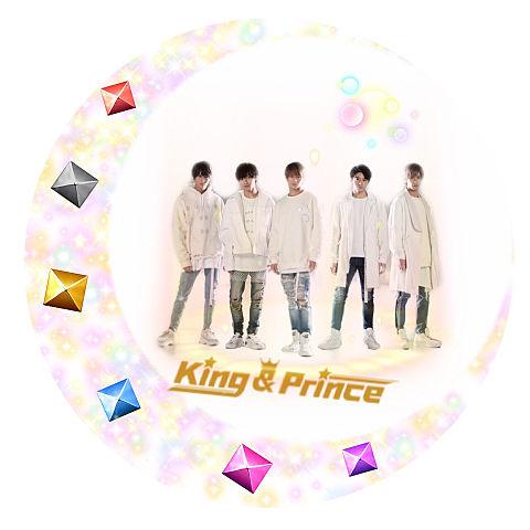 King&Prince 月加工の画像(プリ画像)