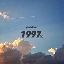 1997 プリ画像