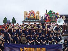 大山パレードの画像(プリ画像)