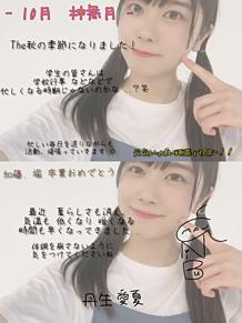 グリーティングカード .の画像(苺恋坂46に関連した画像)