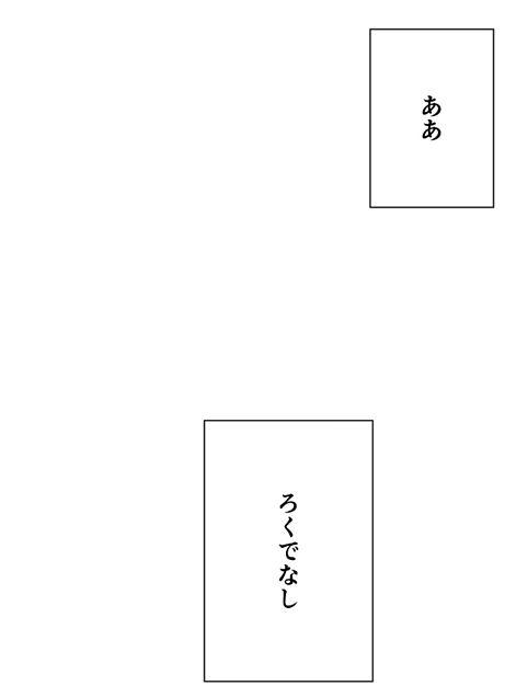 漫画 / 台詞の画像(プリ画像)