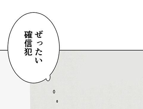 漫画 / 台詞の画像 プリ画像