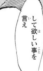 漫画 / 台詞 プリ画像