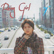 """rainy girl 7""""の画像(ジャニーズ小説に関連した画像)"""