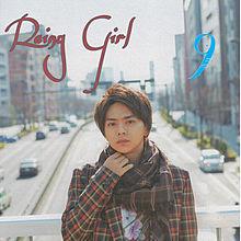"""rainy girl 9""""の画像(ジャニーズ小説に関連した画像)"""