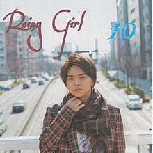 """rainy girl 10""""の画像(ジャニーズ小説に関連した画像)"""