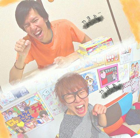 スカイピース やまぁ〜!!の画像(プリ画像)