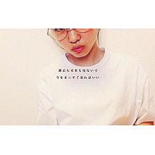 う ぉ ぉ ぉの画像(恋愛/恋/愛に関連した画像)