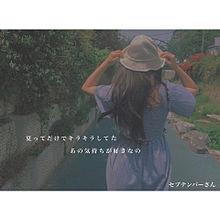 ︎︎☺︎の画像(恋愛/恋/愛に関連した画像)