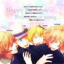 Happy Birthday♡の画像(四ノ宮砂月に関連した画像)