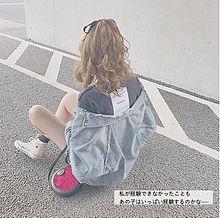 Dailyの画像(元カノに関連した画像)