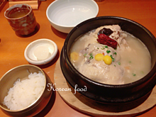 韓国料理の画像(グルメ 料理に関連した画像)