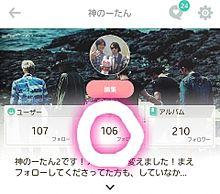 Thank you!!の画像(プリ画像)