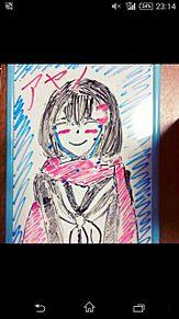 アヤノ描いてみました!の画像(プリ画像)