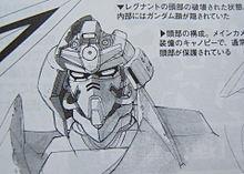 no titleの画像(機動戦士ガンダム00に関連した画像)