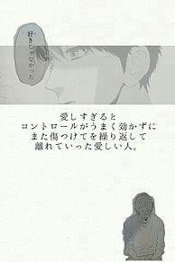 獅子尾sideの画像(プリ画像)
