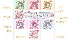 ばってん少女隊 iPhone6 Simejiの画像(西垣有彩に関連した画像)