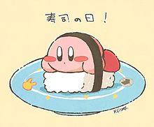 寿司のネタになったカービィの画像(カービィに関連した画像)