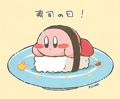 寿司のネタになったカービィの画像 プリ画像