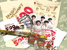 ARASHI LIVE TOUR 2019 5×20の画像(ARASHIに関連した画像)